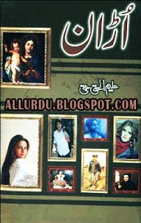 Download Free Udaan [Uraan] Novel By Aleem ul Haq Haqi [PDF]
