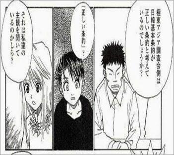 Antara Manga, Anime dan Kultur Baca Tulis Masyrakat Jepang