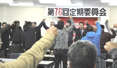 http://doro-chiba.org/nikkan_tag/8249/