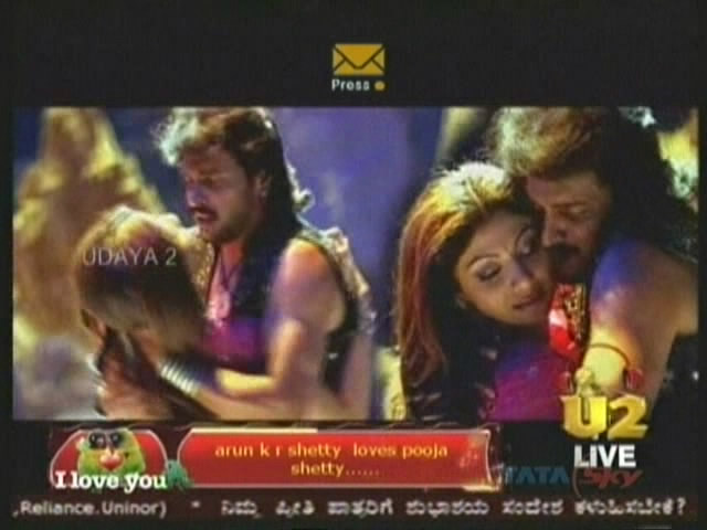 Shilpa shetty video song download