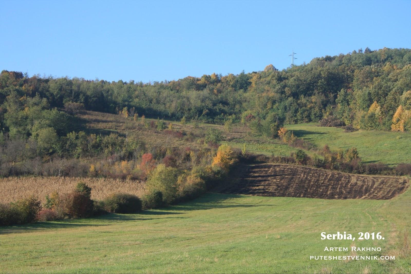Поле в Сербии осенью