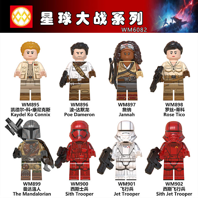 Wm Wm6082 Star Wars Rise Of Skywalker And The Mandalorian Minifigures Preview