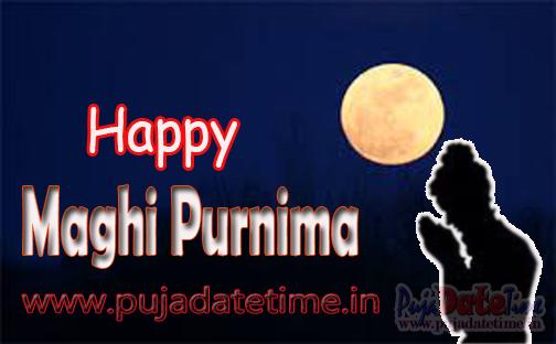 Happy Maghi Purnima Wallpaper