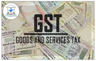 ALL YOU NEED TO KNOW ABOUT - GST BILL | Important GK Updates for IBPS PO/Clerk 2016