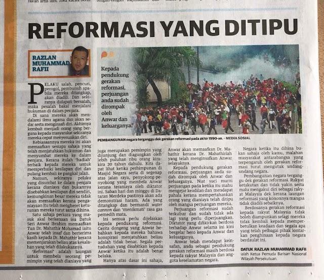 #REFORMASI : Kini Anwar Insaf Meliwat Kerana Mahathir?!