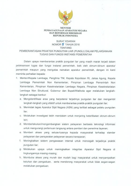 SE Menpan RB Nomor 5 Tahun 2016, Surat Edaran Tentang Pemberantasan Praktek Pungli