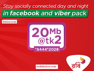 Robi-20MB-2TK-Facebook-Viber-Social-Pack