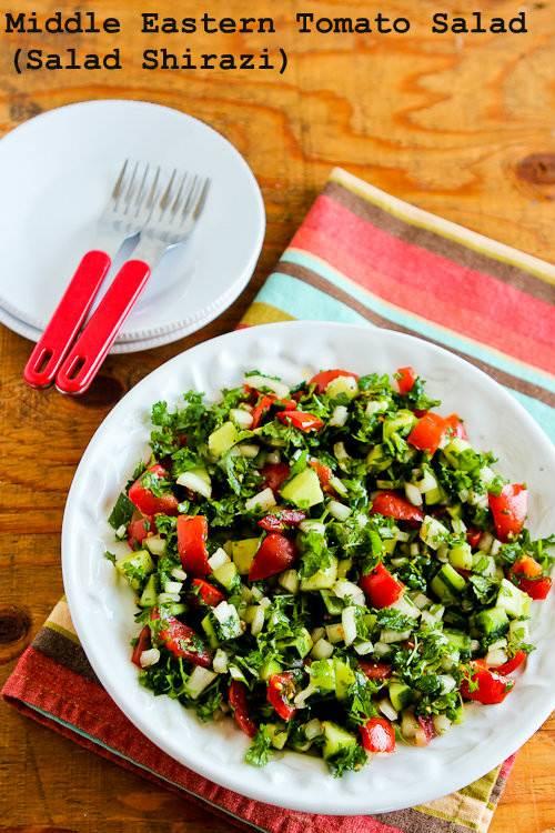 Paleo Middle Eastern Tomato Salad