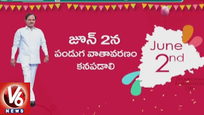 KCR Constitutes Cabinet Sub Committee For Telangana Formation Day Celebrations
