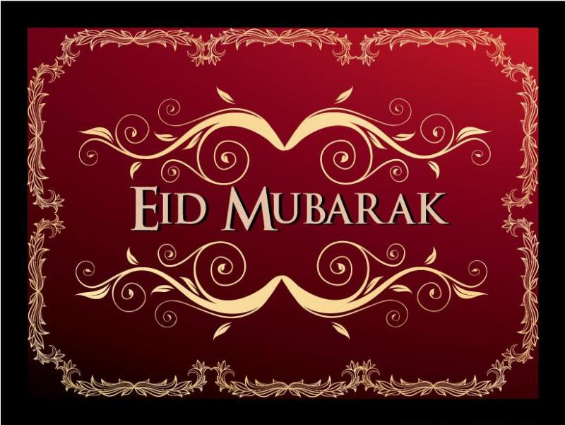 Eid-Al-Adha-2017-Greetings