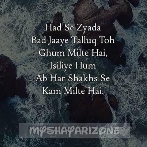 True Sad Lines Shayari Status Image in Hindi