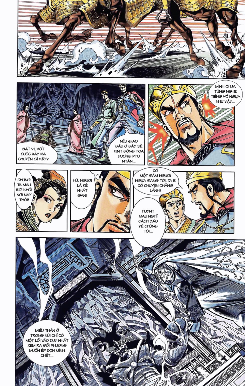 Tần Vương Doanh Chính chapter 5 trang 3