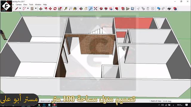 تصميم منزل مساحة 100 متر - مستر ابو على