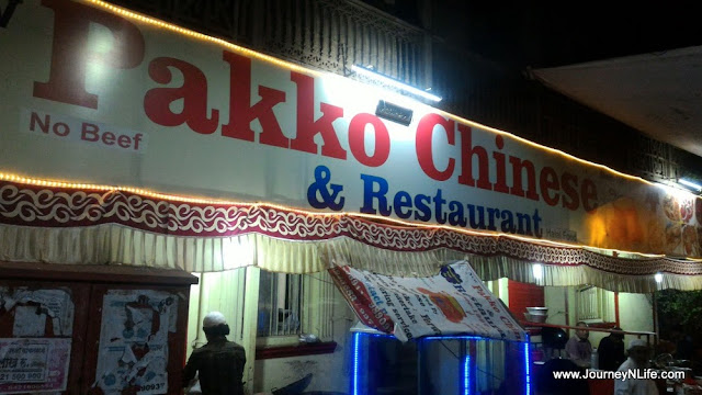 Pakko Chinese & Restaurant/Caterers of Synagogue Street Pune Camp