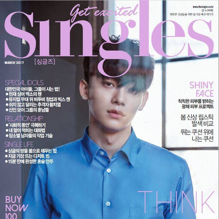 170225 Singles Korea 싱글즈 Facebook Update with Chen