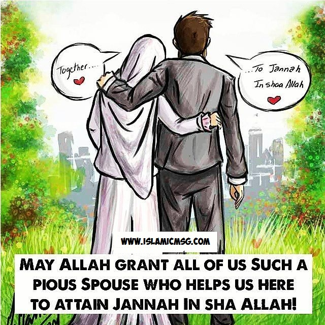 muslim-loving-couple-hug-love
