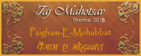 Theme Taj Mahotsav 2014