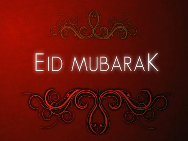 EID MUBARAK ADVANCE STATUS 2017
