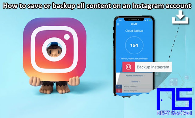 How to save or backup all content on an Instagram account, How to save or backup all content on an Instagram account Information, How to save or backup all content on an Instagram account Detail Info, How to save or backup all content on an Instagram account Information, How to save or backup all content on an Instagram account Tutorial, How to save or backup all content on an Instagram account Start Guide, Complete How to save or backup all content on an Instagram account Guide, How to save or backup all content on an Instagram account Basic Guide, Basic Information About How to save or backup all content on an Instagram account, About How to save or backup all content on an Instagram account, How to save or backup all content on an Instagram account for Beginners, How to save or backup all content on an Instagram account's Information for Beginners Basics, Learning How to save or backup all content on an Instagram account , Finding Out About How to save or backup all content on an Instagram account, Blogs Discussing How to save or backup all content on an Instagram account, Website Discussing How to save or backup all content on an Instagram account, Next Siooon Blog discussing How to save or backup all content on an Instagram account, Discussing How to save or backup all content on an Instagram account's Details Complete the Latest Update, Website or Blog that discusses How to save or backup all content on an Instagram account, Discussing How to save or backup all content on an Instagram account's Site, Getting Information about How to save or backup all content on an Instagram account at Next-Siooon, Getting Tutorials and How to save or backup all content on an Instagram account's guide on the Next-Siooon site, www.next-siooon.com discusses How to save or backup all content on an Instagram account, how is How to save or backup all content on an Instagram account, How to save or backup all content on an Instagram account's way at www.next-siooon.com, what is How 