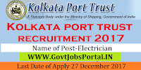 Kolkata Port Trust Recruitment 2017– Electrician
