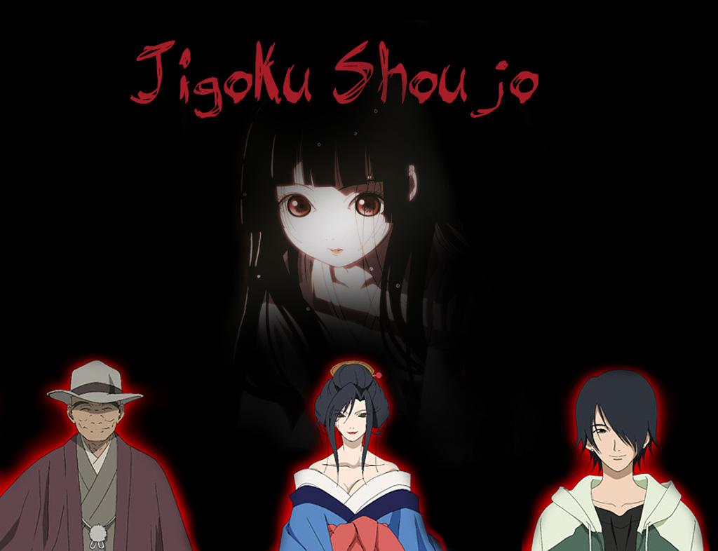 Jigoku Shōjo