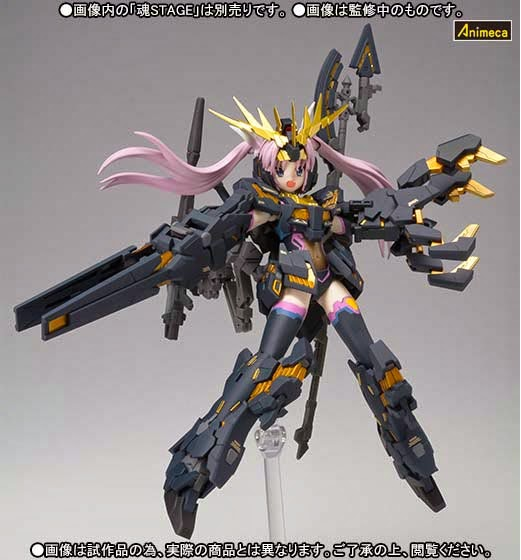 FIGURA Armor Girls Project MS Girl UNICORN GUNDAM 2 BANSHEE