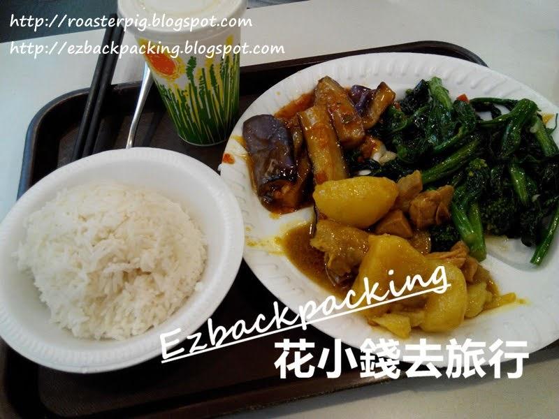 荃灣三餸飯