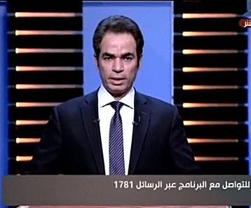 برنامج الطبعة الأولى حلقة الأحد 3-12-2017 مع أحمد المسلمانى