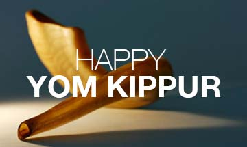 Advance Happy Yom Kippur 2017 Greetings Pictures,Images,Animated Gifs,Symbols,Dp,Craft Yom Kippur In Advance Wishes Quotes,Poem,Jokes And HD Wallpapers
