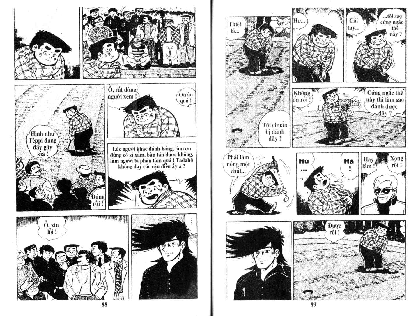 Ashita Tenki ni Naare chapter 7 trang 43