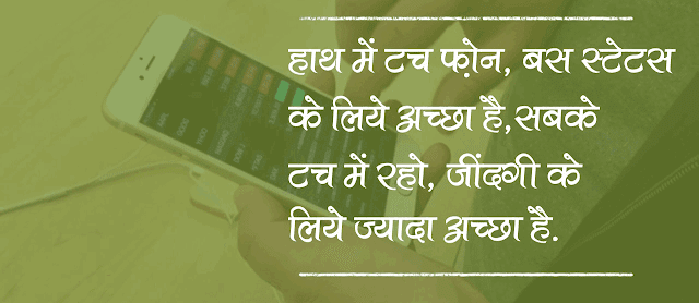 motivational quotes in hindi on success, motivational quotes in hindi by sandeep maheshwari, motivational quotes in hindi images, motivational quotes in hindi pdf free download, motivational quotes in hindi english, motivational quotes in hindi download, motivational quotes in hindi font, motivational quotes in hindi and english for students, motivational quotes in hindi for whatsapp status, motivational quotes in hindi,