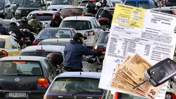 Βροχή τα πρόστιμα σε αυτοκίνητα και μηχανές – Τέλος η περίοδος χάριτος για τα ανασφάλιστα