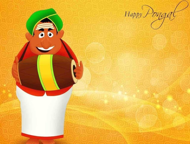 Pongal Images HD