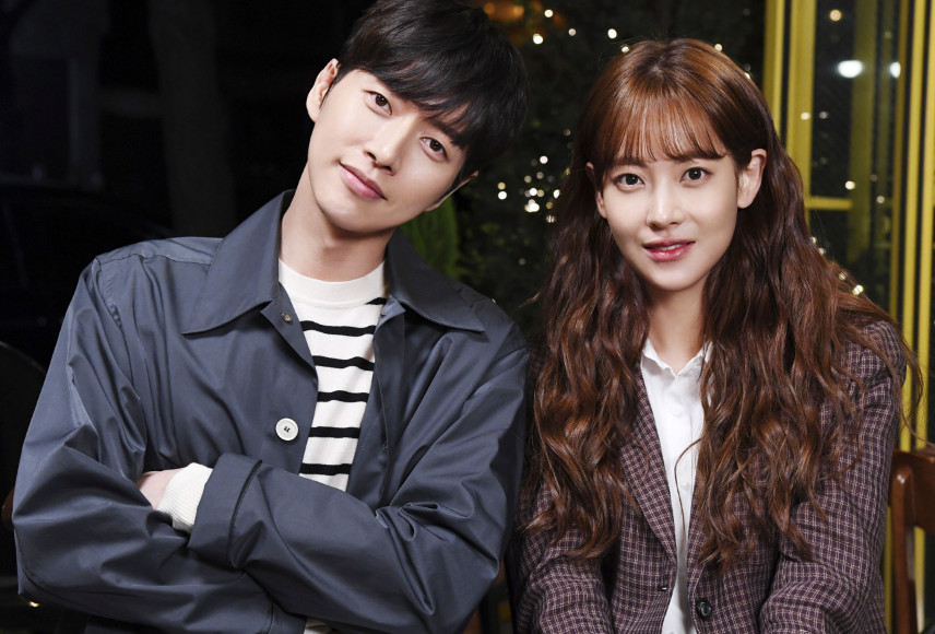 Cheese in the Trap (TV series) - Wikipedia