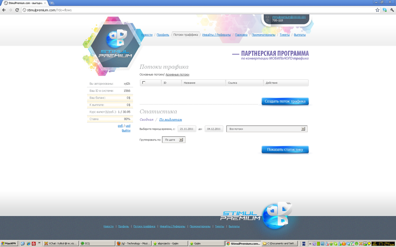 XyliBox: Stimul Premium (Java.SMSSend)