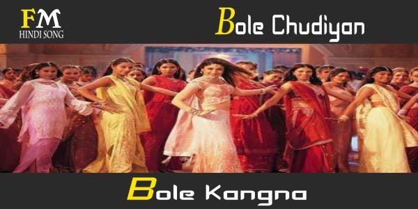 Bole-Chudiyan-Bole-Kangna-Kabhi-Khushi-Kabhi-Gham-(2001