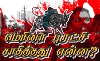Merina Porattam   Jallikattu   News 7 Tamil