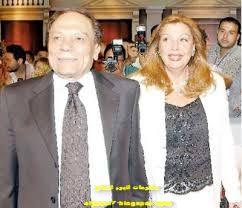 صورة نجم الكوميديا الفنان عادل امام وزوجته السيدة هالة الشلقاني
