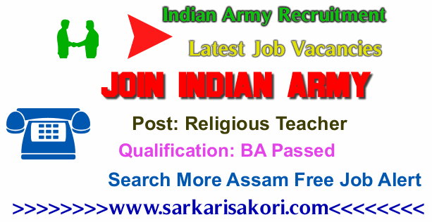 Indian Army Recruitment 2017  Religious Teacher jobs