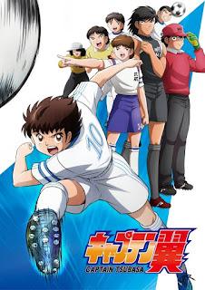 Captain Tsubasa الحلقة 13 مترجم اون لاين