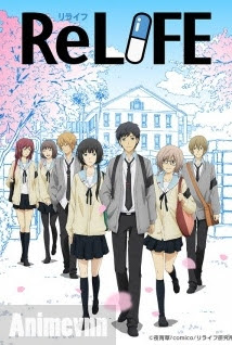 ReLIFE - Re LIFE 2016 Poster