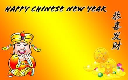 gambar ucapan selamat tahun baru imlek