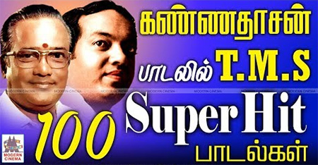 Kannadasan TMS Super Hit Songs
