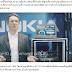 ล่าสุด NOKIA สาธิตอุปกรณ์โครงข่ายก่อนถึง 5G ความเร็ว 2Gbps บนโครงข่าย 4.9G