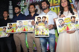 Subhi Sharma, Khesari Lal Yadav, Kajal Raghwani Next Upcoming film Hera Pheri 2021 Wiki, Poster, Release date, Shooting Photo