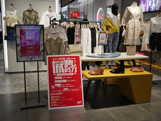 YMR clothing store Women's Day promotion in Jiangmen