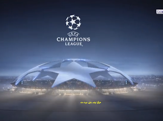 بالفيديو : ملخص واهداف مباريات ذهاب دور الستة عشر من دوري أبطال أوروبا