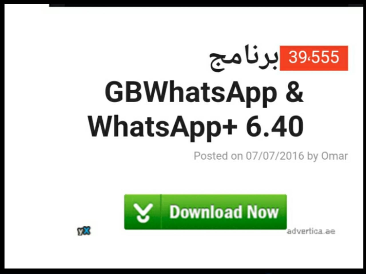 gb whatsapp update 6 40