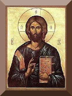 Christ Icon, PD-Art