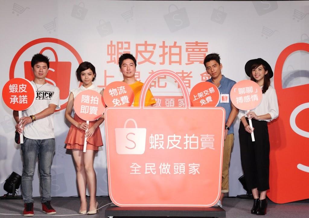 祭出免費優惠,蝦皮拍賣搶佔台灣C2C電商市場